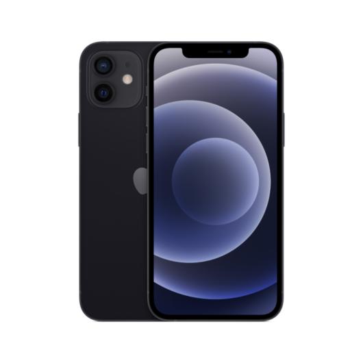 Apple Iphone 12 mini 256GB Fekete
